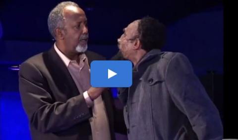 Sew Le Sew - Part 45 (Ethiopian Drama)