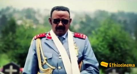 Yeras Ashker (Ethiopian Movie)