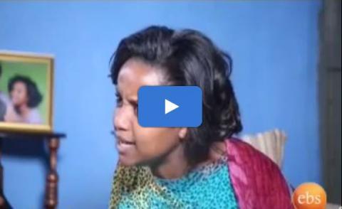 Demb ፭ - Episode 12 (Ethiopian Drama)