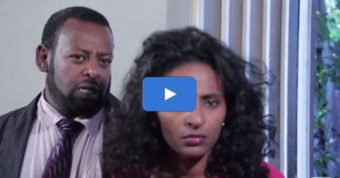 Yebet Sira - Episode 23 (Ethiopian Drama)