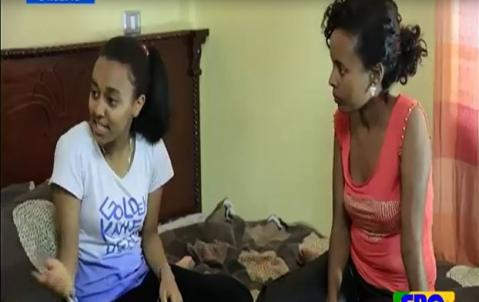 Betoch - Episode 134 (Ethiopian Drama)