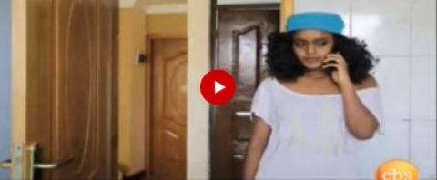 Mogachoch - Episode 60 (Ethiopian Drama)