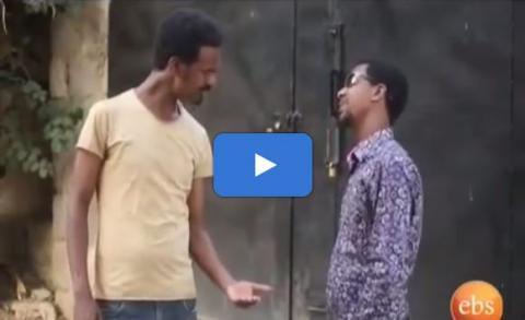 Demb ፭ - Episode 11 (Ethiopian Drama)