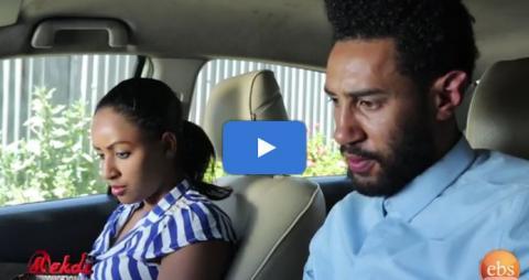 Mogachoch - Episode 64 (Ethiopian Drama)
