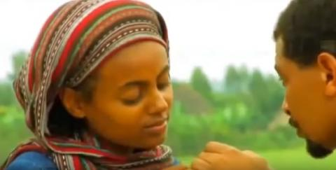 Nuzazew (Ethiopian Movie)