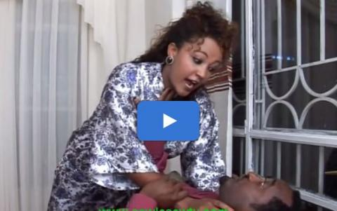 Sew Le Sew - Part 29 (Ethiopian Drama)