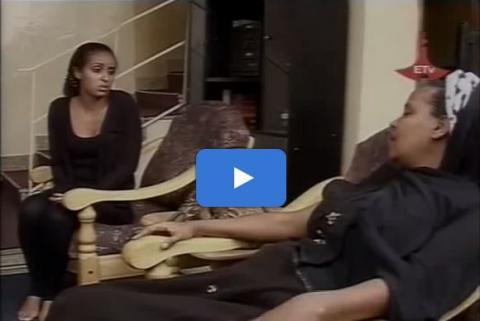 Sew Le Sew - Part 28 (Ethiopian Drama)