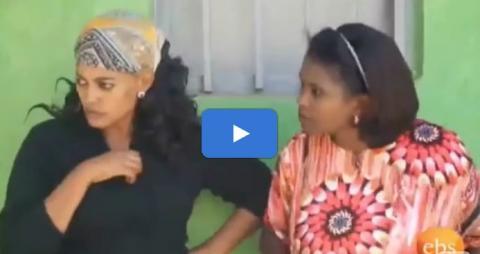 Demb ፭ - Episode 20 (Ethiopian Drama)