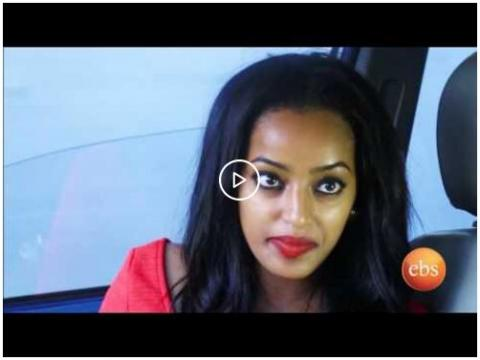 Welafen - Episode 17 (Ethiopian Drama)