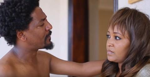 Zemen - Episode 2 (Ethiopian Drama)