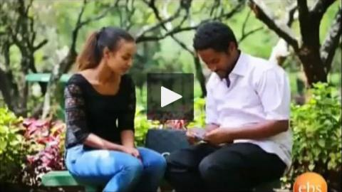 Bekenat Mekakel - Episode 7 (Ethiopian Drama)
