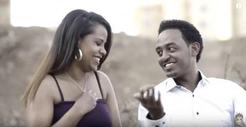 Alemeye Getachew - Weyne Alemeye (Ethiopian Music)