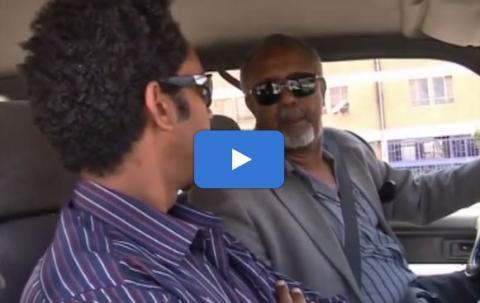 Sew Le Sew - Part 50 (Ethiopian Drama)