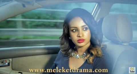 Meleket - Part 54 (Ethiopian Drama)