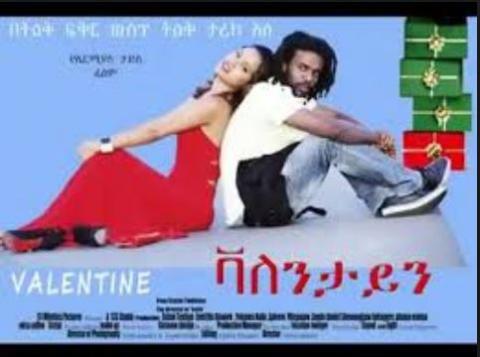 Valentine (Ethiopian Movie)