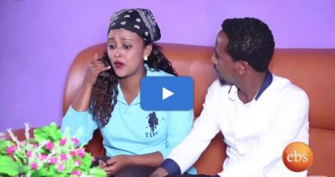 Demb ፭ - Episode 26 (Ethiopian Drama)