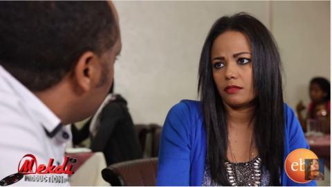 Mogachoch - Part 104 (Ethiopian Drama)