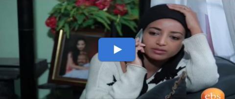 Bekenat Mekakel - Episode 40 (Ethiopian Drama)