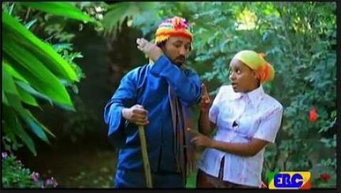 Betoch - Episode 9 (Ethiopian Drama)