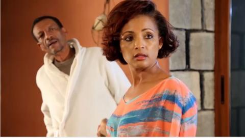 Dana - Part 55 (Ethiopian Drama)