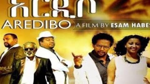 Ardibo (Ethiopian Movie)