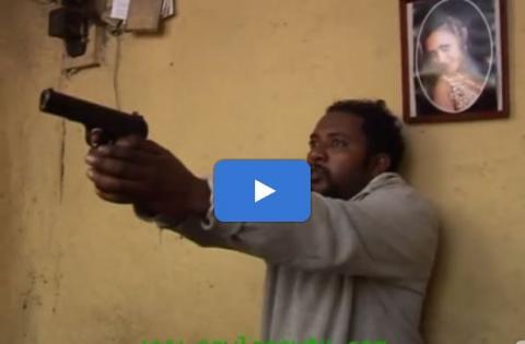 Sew Le Sew - Episode 16 (Ethiopian Drama)