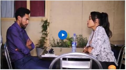 Mogachoch - Episode 69 (Ethiopian Drama)