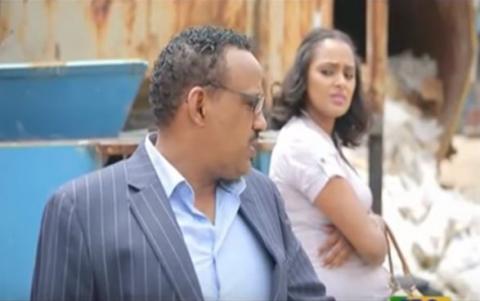Yebet Sira - Episode 34 (Ethiopian Drama)