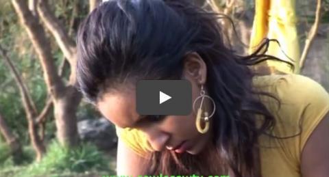 Sew Le Sew - Episode 4 (Ethiopian Drama)