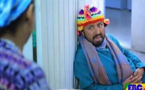 Betoch - Episode 104 (Ethiopian Drama)