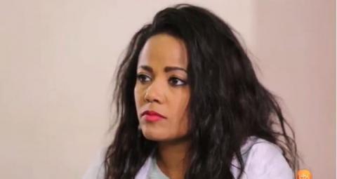 Mogachoch - Episode 96 (Ethiopian Drama)