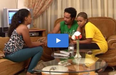 Sew Le Sew - Part 46 (Ethiopian Drama)