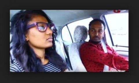 Shamo - Episode 2 (Ethiopian Drama)