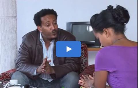Sew Le Sew - Part 23 (Ethiopian Drama)