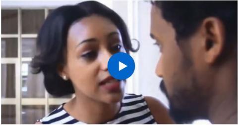 Kemedaliyaw - Episode 3 (Ethiopian Drama)