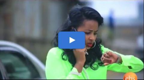 Welafen - Episode 20 (Ethiopian Drama)