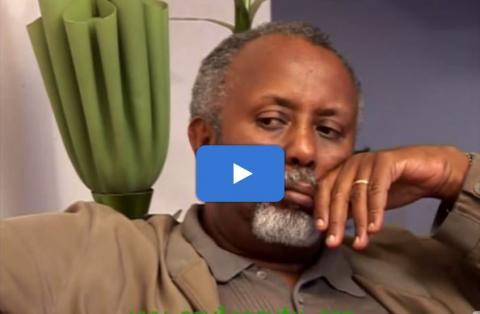 Sew Le Sew - Part 30 (Ethiopian Drama)