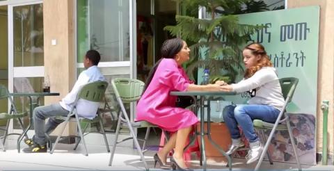 Dana - Season 4 Episode 31 (Ethiopian Drama)