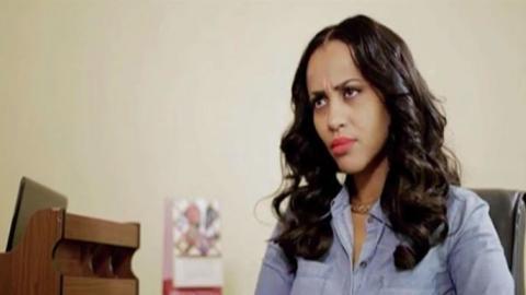 Wazema - Episode 51 (Ethiopian Drama)