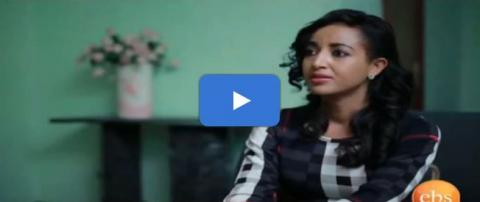 Bekenat Mekakel - Episode 39 (Ethiopian Drama)