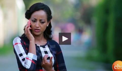 Bekenat Mekakel - Episode 43 (Ethiopian Drama)