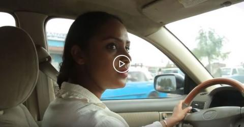 Yebet Sira - Episode 37 (Ethiopian Drama)