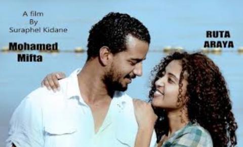 Fikren Yayachu (Ethiopian Movie)