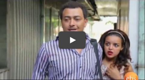 Dana - Season 4 Episode 14 (Ethiopian Drama)