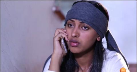 Zemen - Episode 13 (Ethiopian Drama)