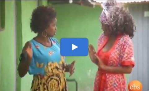 Demb ፭ - Episode 9 (Ethiopian Drama)