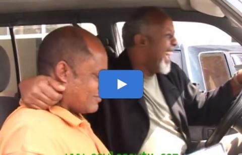 Sew Le Sew - Part 20 (Ethiopian Drama)