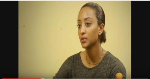 Dana - Season 4 Episode 50 (Ethiopian Drama)