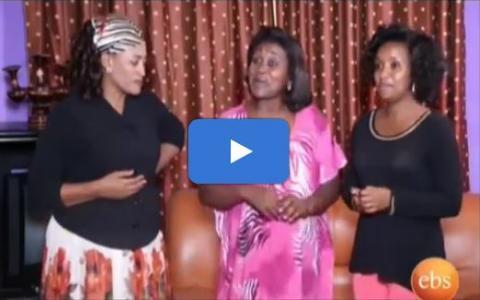 Demb ፭ - Episode 15 (Ethiopian Drama)