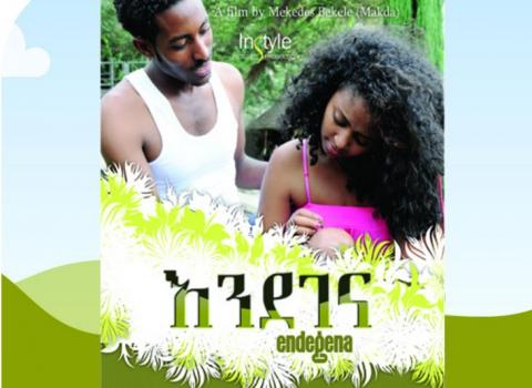 Endegena (Ethiopian Movie)